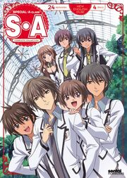 S.A Special.A 2008 DVD Cover.jpg