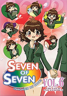 Seven of Seven 2004 DVD Cover.png