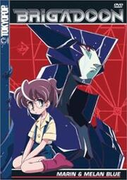 Brigadoon DVD Cover.jpg