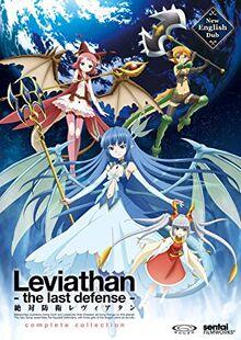 Leviathan The Last Defense DVD Cover.jpg