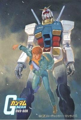 Mobile Suit Gundam.jpeg