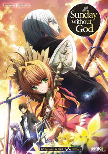 Sunday Without God DVD Cover.jpg