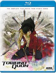 Towa no Quon DVD Cover.jpg
