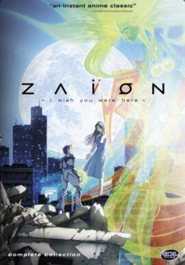 Zaion- I Wish You Were Here.jpeg