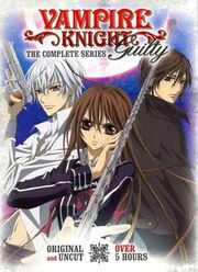 Vampire Knight Guilty DVD Cover.jpg