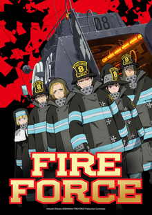Fire-force-key-art.png