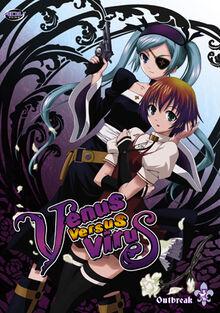 Venus Versus Virus 2007 DVD Cover.jpg