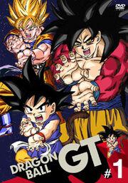 Dragon Ball GT 1996 DVD Cover.jpg