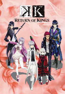 K Return of Kings 2017 DVD Cover.png