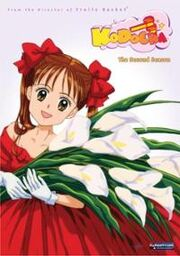 Kodocha Season 2 DVD Cover.jpg