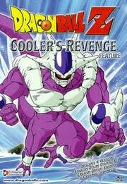 Dragon Ball Z Cooler's Revenge DVD Cover.jpg