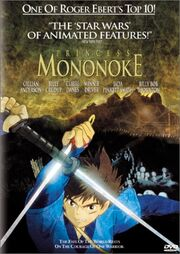 Princess Mononoke DVD Cover.jpg