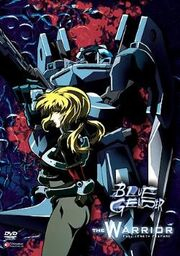 Blue Gender The Warrior DVD Cover.jpg