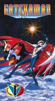 Gatchaman VHS Cover.jpg