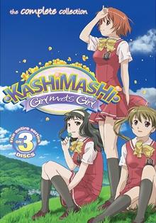 Kashimashi Girl Meets Girl 2006 DVD Cover.PNG
