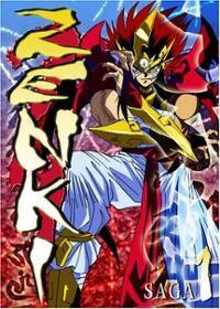 Zenki DVD Cover.jpg