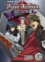 Buso Renkin DVD Cover.jpg