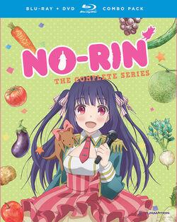 No-Rin.jpg