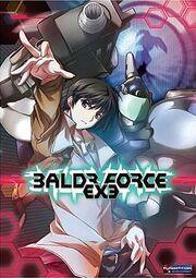 BALDR FORCE EXE DVD Cover.jpg