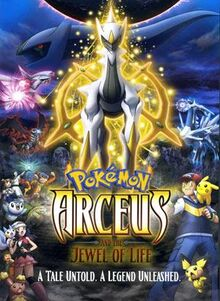 Pokémon Arceus and the Jewel of Life 2009 DVD Cover.jpg
