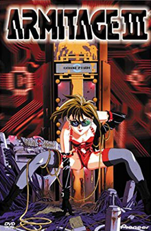 Armitage III 1995 DVD Cover.png