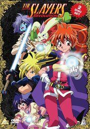 The Slayers Revolution DVD Cover.jpg