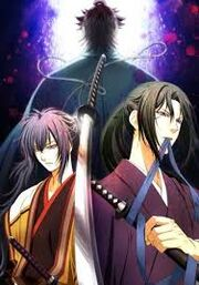 Hakuouki Dawn of the Shinsengumi Cover Art.jpg