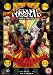 Deadman Wonderland DVD Cover.jpg