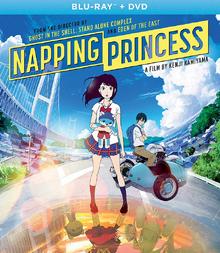 Napping Princess 2017 Blu-Ray DVD Cover.png