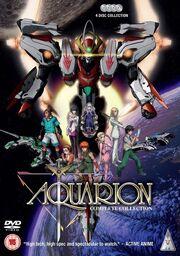 Aquarion 2005 DVD Cover.jpg