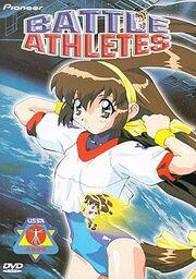 Battle Athletes 1997 DVD Cover.jpg