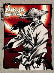 Ninja Scroll DVD Cover.jpg