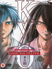 Samurai Deeper Kyo 2002 DVD Cover.jpg