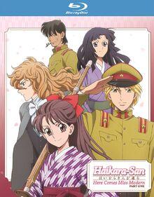Haikara-San Here Comes Miss Modern Part One Blu-Ray Cover.jpg