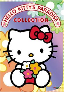 Hello Kitty's Paradise DVD Cover.jpg