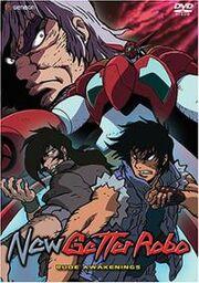 New Getter Robo DVD Cover.jpg
