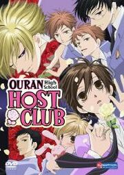 Ouran High School Host Club DVD Cover.jpg