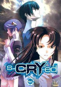 S-CRY-ed.jpg