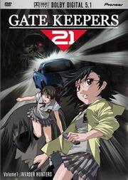 Gate Keepers 21 DVD Cover.jpg
