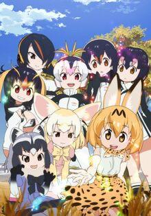 Kemono-Friends.jpg