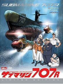 Submarine 707R 2003 DVD Cover.jpg