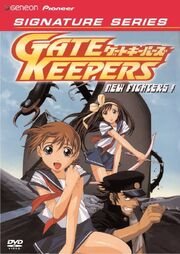 Gate Keepers 2000 DVD Cover.jpg