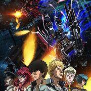 Gundam Thunderbolt-December Sky.jpg