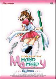 Hand Maid May DVD Cover.jpg