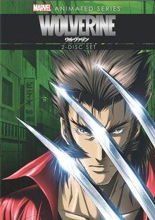 Wolverine 2011 DVD Cover.jpg