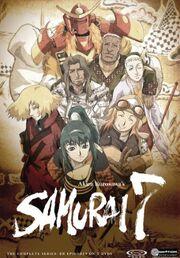 Samurai 7 2004 DVD Cover.jpg