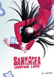 Sankarea Undying Love 2012 DVD Cover.png