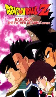 Dragon Ball Z Bardock The Father of Goku DVD Cover.jpg