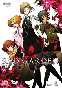 Red Garden 2007 DVD Cover.png