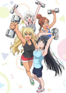 Dumbbell-Key-Art-1-723x1024.png